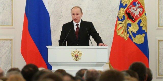 14 экономических тезисов послания президента России