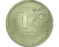 ЦБ Украины сможет использовать рубль в резервах