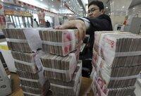 Китай резко сократил вложения в трежерис