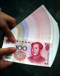 """Китай. """"Посадка"""" экономики снова откладывается?"""