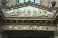 Китайское золото и его геополитическая стратегия