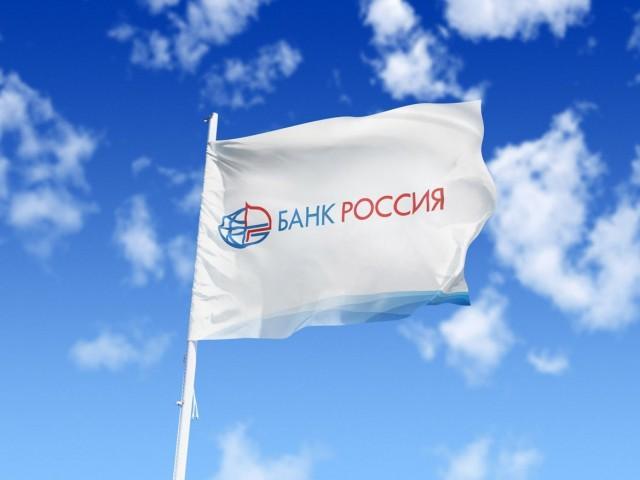 Банк России в годы кризиса