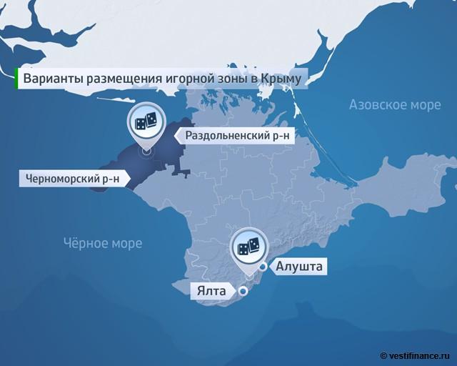 krimskaya-igornaya-zona
