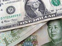 Заменить доллар рублем и юанем, или Чего боятся США