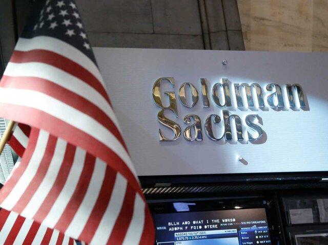 Прибыль Goldman Sachs превзошла прогнозы