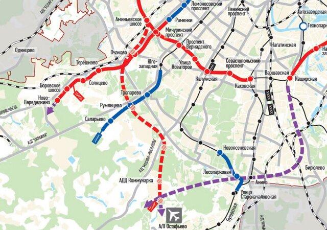 план строительства метро в