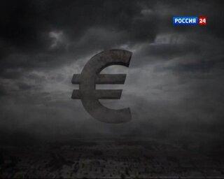 Мировая экономика валютный курс