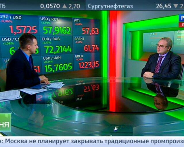 Экономика. Курс дня. Эфир от 12 декабря 2014 года