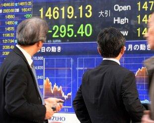 Япония зафиксировала профицит внешней торговли