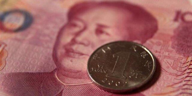 Картинки по запросу юань