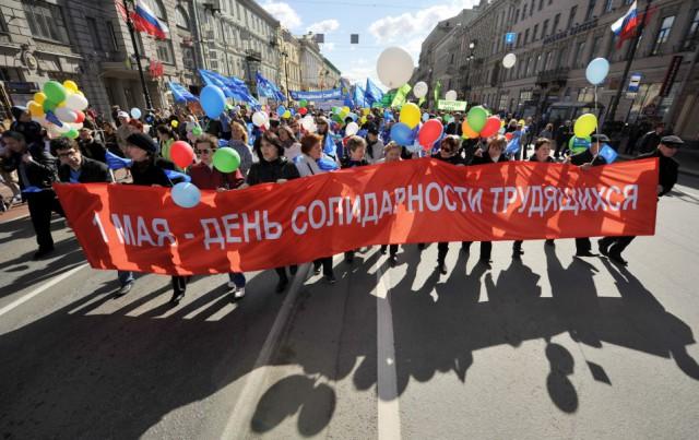 Мир, труд, май: история всемирного праздника