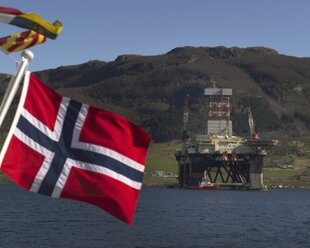 """Норвегия """"распечатает"""" резервный фонд"""