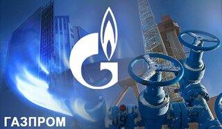 """Прибыль ОАО """"Газпром"""" по РСБУ упала в I кв. на 11%"""