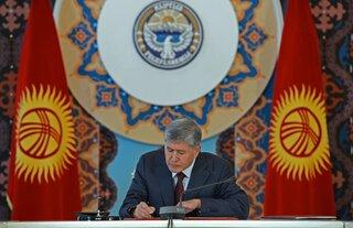 Киргизия ратифицировала вступление в ЕАЭС