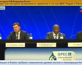 Спрос на нефтепродукты вырастет, считает Новак
