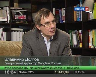 Оборот рынка российского интернет трейдинга