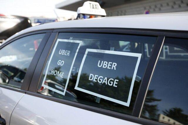 Uber такси москва цены - d5938