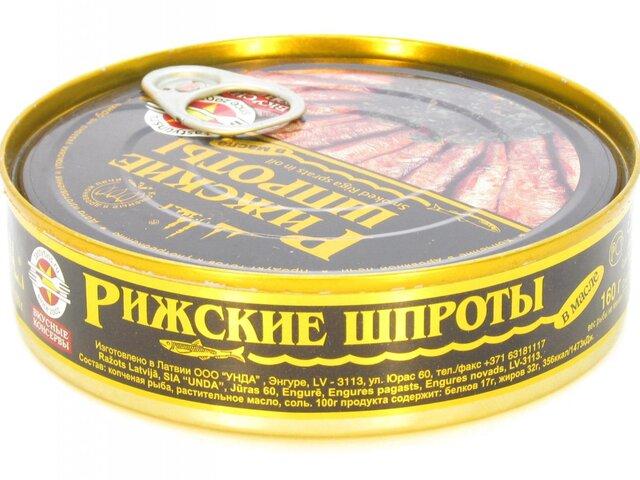 РФ запретила ввоз рыбных консервов из Латвии,Эстонии