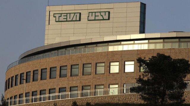 Израильский фармацевтический гигант «Teva» покупает ирландскую фирму «Allergan»