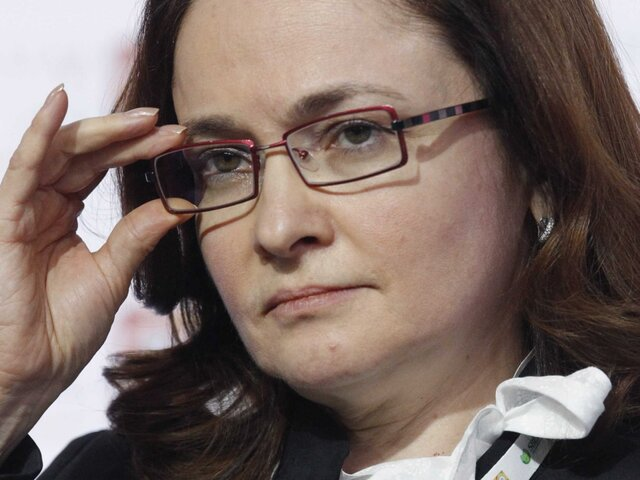 Решение ЦБ России по ключевой ставке. Прогноз