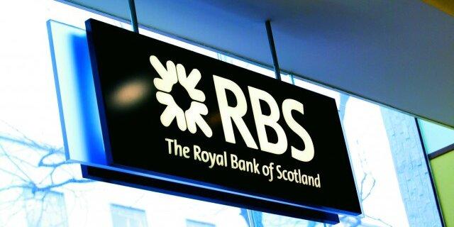 Начата приватизация RBS в Великобритании