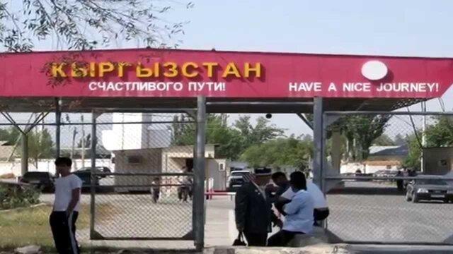 Упразднена таможня на границе Казахстана с Киргизией у