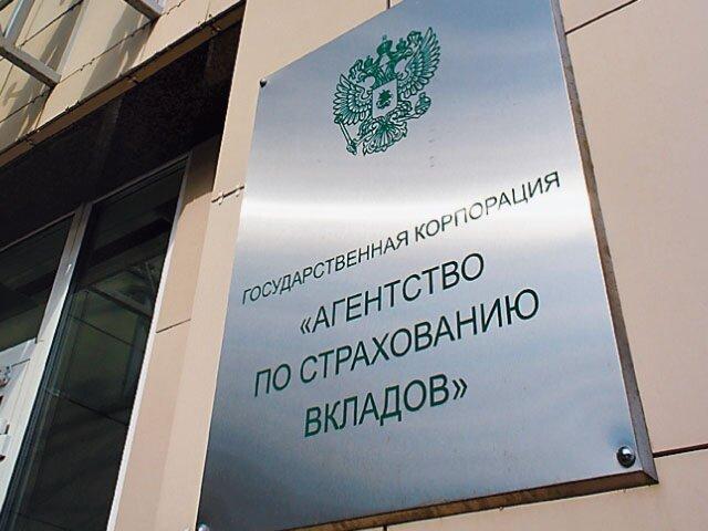 ЦБдоверил вклады Пробизнесбанка семье Гуцериевых