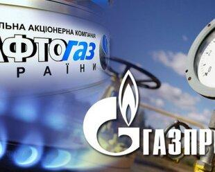 Украина: купим газ в ЕС по высокой цене назло России