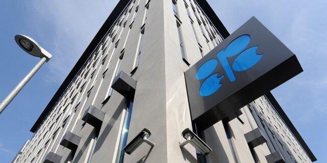 Справедливая стоимость нефти $70-$80, считает ОПЕК