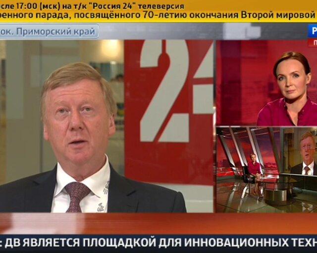 Роснано: экспорт нанопродукции из РФ достигнет 100 млрд рублей