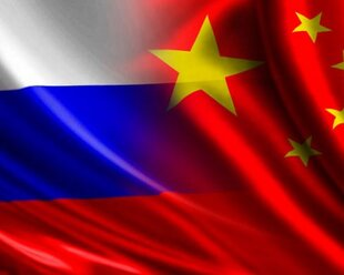 Моисеев: Россия и Китай создают аналог Euroclear