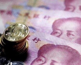 Китай даст доступ иностранным ЦБ к валютному рынку