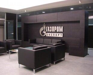 """""""Газпром"""" поставит в Азербайджан 2 млрд куб. м в год"""