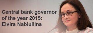 Euromoney считает Набиуллину лучшим главой ЦБ в мире