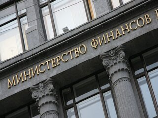 Дефицит бюджета РФ в 2015 г. снижен