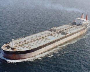 Откуда спрос? Цены на танкеры на максимуме с 2008 г.