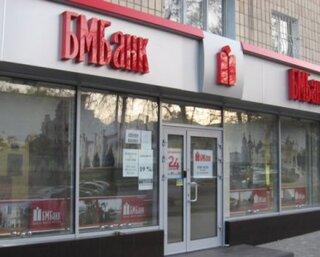Продажа украинской «дочки» ВТБ невозможна