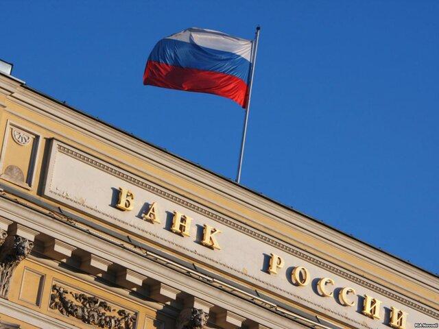 ЦБ отозвал лицензию у двух банков