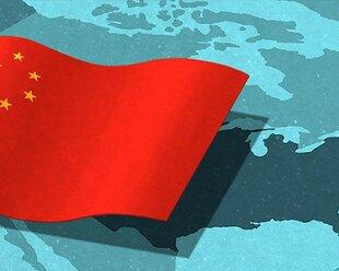 Китай готовится к размещению гособлигаций в Лондоне