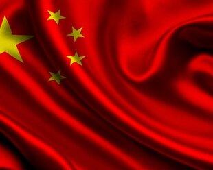Китайский импорт рухнул почти на 18%