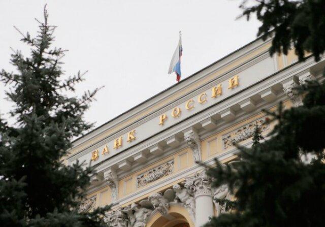 Центробанк ввел временную администрацию в «НОТА-Банке»