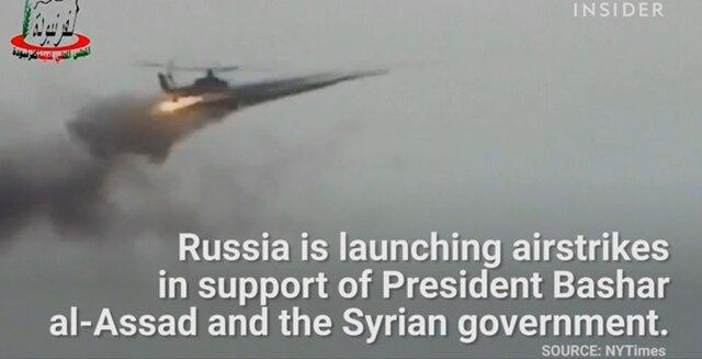 ЦРУ США поставляет оружие боевикам против России