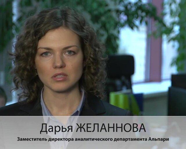 Последние новости с города счастье луганской области