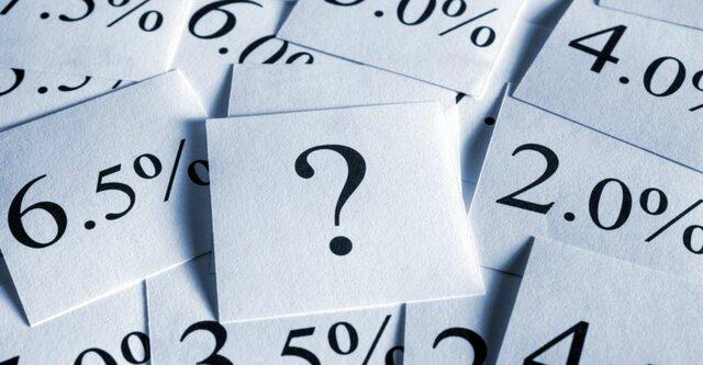 Отрицательные процентные ставки