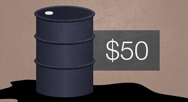 Нефть Brent продолжает дешеветь: уже менее $48 за баррель