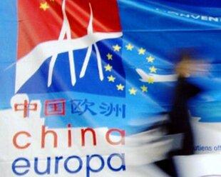Китай подал заявку на членство в ЕБРР