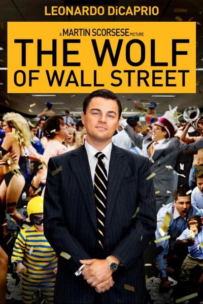 Волк с Уолл-стрит: мне бы не хотелось еще раз пройти через это!