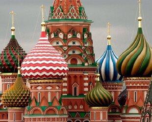 Рынок не верит в дефолт России