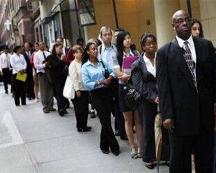 Рынок труда США замедляется
