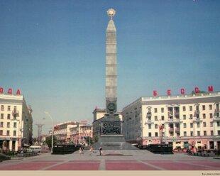 ЗВР Белоруссии сократились до $4,666 млрд